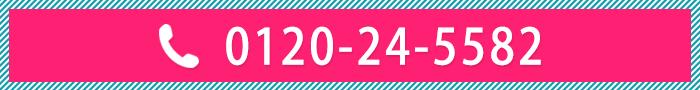 07023534921