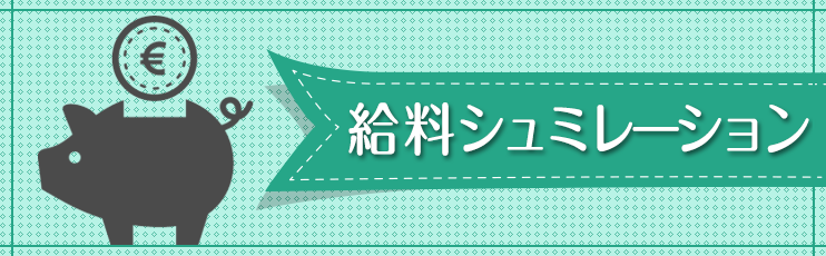 広島風俗特集記事